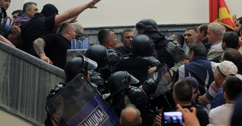 Photo of Parliament storming: Trial of organizers starts on Feb. 21