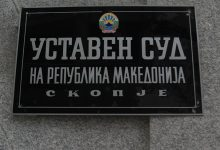 Photo of Constitutional Court to discuss election-related issues Thursday