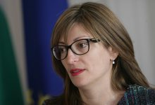 Photo of Zaharieva: Good-neighborly relations are criterion for EU membership
