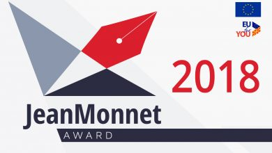 Photo of 16th Jean Monnet Media Award competition begins