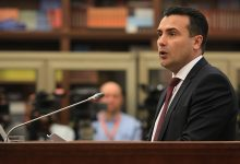 Photo of PM Zaev requests Parliament to hold Government confidence vote