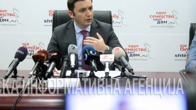 Photo of Osmani: Macedonia is to open EU accession negotiations in 2019