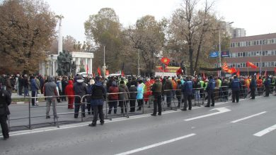Photo of Protesters rally in front of Parliament against constitutional change