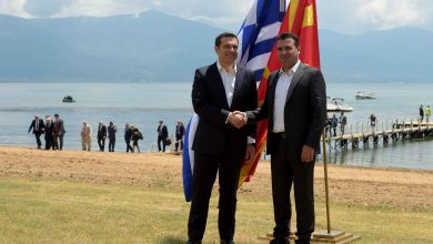Photo of Zaev, Tsipras to be nominated for 2019 Nobel Peace Prize