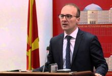 Photo of Miloshoski: VMRO-DPMNE proposes setting up special commission in fight against COVID-19