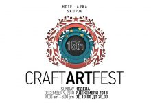 Photo of Annual art exhibit held by craftspeople