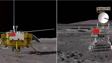 Photo of China Moon mission lands Chang'e-4 spacecraft on far side