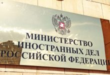 Photo of Russia expels two German diplomats in tit-for-tat measure