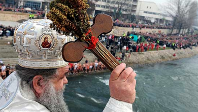 Photo of Orthodox believers celebrate Epiphany