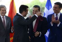 Photo of Tsipras: Progressive chapter to continue only with Zoran Zaev