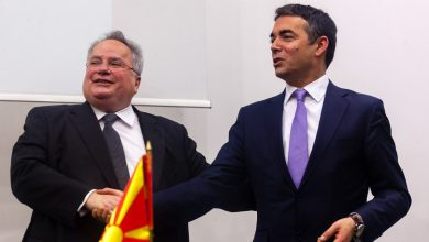 Photo of FM Dimitrov to visit Athens on March 15-16