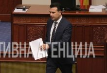 Photo of Zaev: No gov't has the right to negotiate about Macedonian language and identity