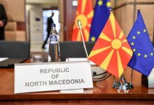 Photo of EU approves unconditional opening of negotiations with North Macedonia