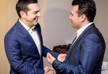 Photo of Tsipras congratulates Zaev on North Macedonia's NATO membership, EU negotiations