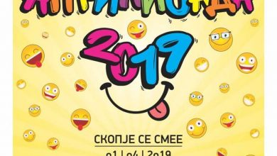 """Photo of Event """"April Fools' Day – Skopje Laughs"""""""
