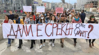 Photo of Women's rights activists to march in Skopje on International Women's Day