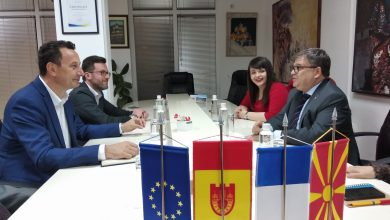 Photo of French Development Agency to launch operations in North Macedonia