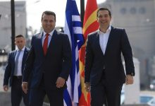 Photo of Zaev, Tsipras awarded with Peace of Westphalia Prize