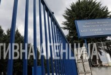 Photo of Health Ministry: Skopje's Shutka prison detainees tested for COVID-19