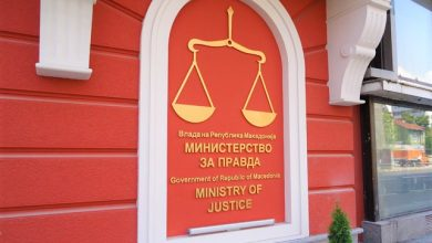Photo of Justice Ministry waiting for VMRO-DPMNE's signals to withdraw 'amnesty' demand