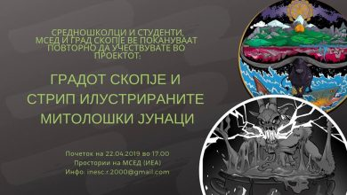 Photo of Skopje myths to get illustrated heroes, landmarks to get comic-book stories