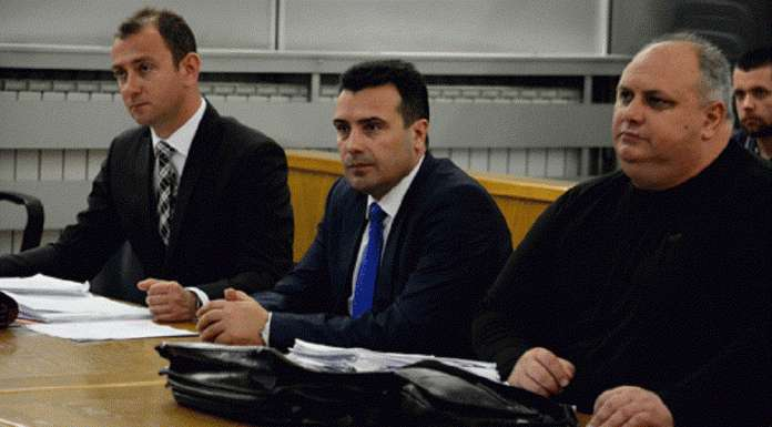 Photo of Appellate Court confirms Zaev's acquittal in 'Bribe'case