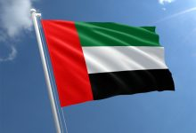 Photo of United Arab Emirates formally ends boycott of Israel after deal