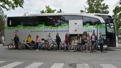 Photo of EU travelling bus departs from Skopje