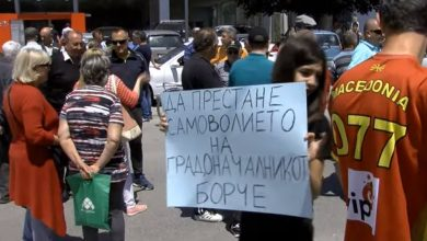 Photo of Citizens protest against addiction treatment center in Gazi Baba