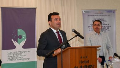 Photo of Get rid of stigma and discrimination against persons with disabilities, says Zaev