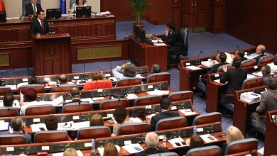 Photo of MPs pass Law on Strategic Investments