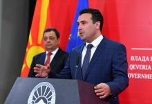 Photo of Anti-corruption commission calls on Zaev to look into conflict of interest claims