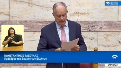 Photo of Greek parliament picks conservative lawmaker Tasoulas as president