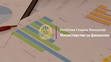 Photo of Finance Ministry says tax calendar to improve business environment