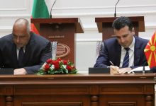 Photo of No need for new agreement with Bulgaria, says Zaev