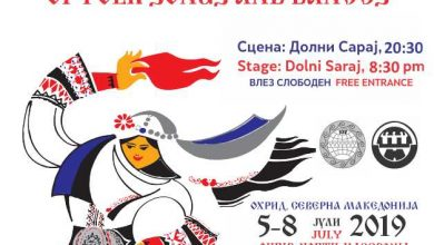 Photo of Ohrid to host 58th Balkan Festival of Folk Songs and Dances