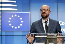 Photo of European Council President to visit North Macedonia on Jan. 24