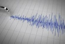 Photo of Earthquake rattles Greece, felt in Bitola region
