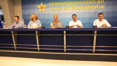 Photo of SDSM holds central board session