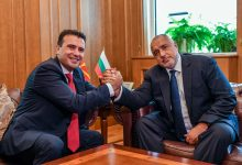 Photo of Friendship Treaty holds answers to open issues between the countries, say Zaev and Borissov