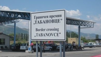 Photo of North Macedonia, Serbia officials sign protocols for joint border control