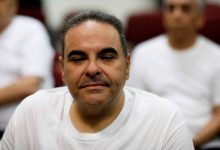 Photo of Former president of El Salvador sentenced to two years for bribery