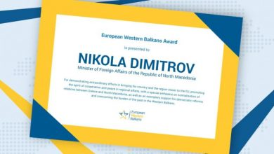 Photo of Dimitrov recipient of EWB Award for contribution to the European Integration of the region