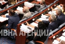 Photo of Parliament adopts amendments to law on minimum wage