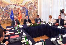 Photo of North Macedonia's Security Council to hold session