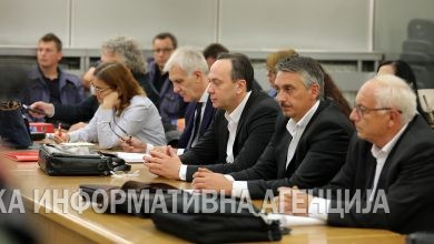Photo of Trial in 'Target-Fortress' case resumes