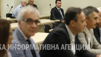 Photo of Trial in 'Target-Fortress' case resumes with closed-door hearing