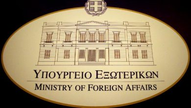 Photo of W. Balkan's European perspective should remain on the table: ministry spokesman
