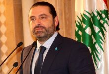 Photo of Lebanon's Hariri says he is resigning amid anti-government protests
