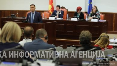 Photo of Osmani: We're expecting clear decision to start talks